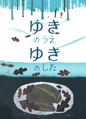 f:id:nijinotsumiki:20140201221112j:image