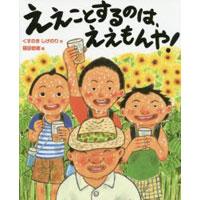 f:id:nijinotsumiki:20140907201414j:image