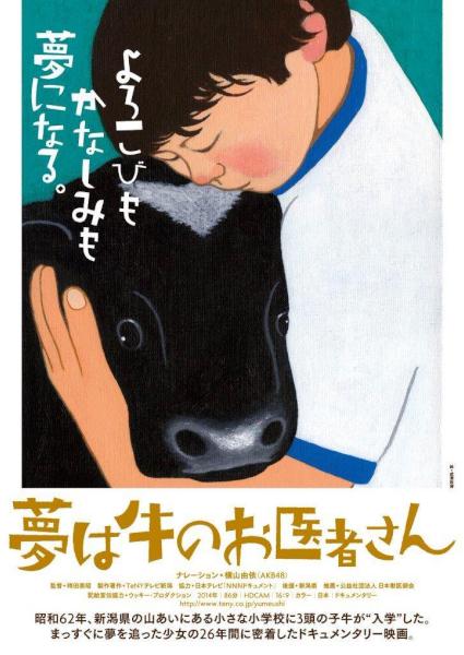 f:id:nijinotsumiki:20150318194944j:image