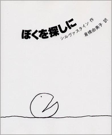 f:id:nijinotsumiki:20150727185319j:image