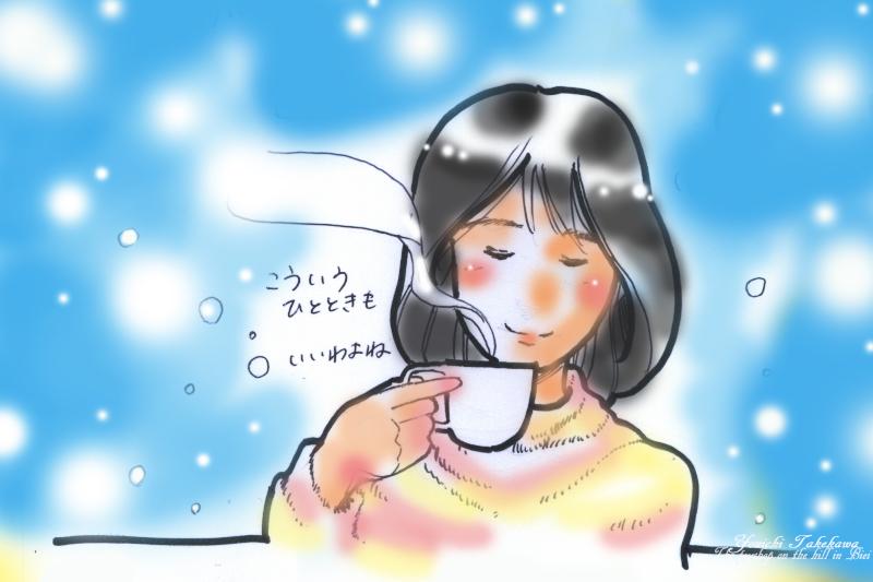 f:id:nijinotsumiki:20160219204600j:image