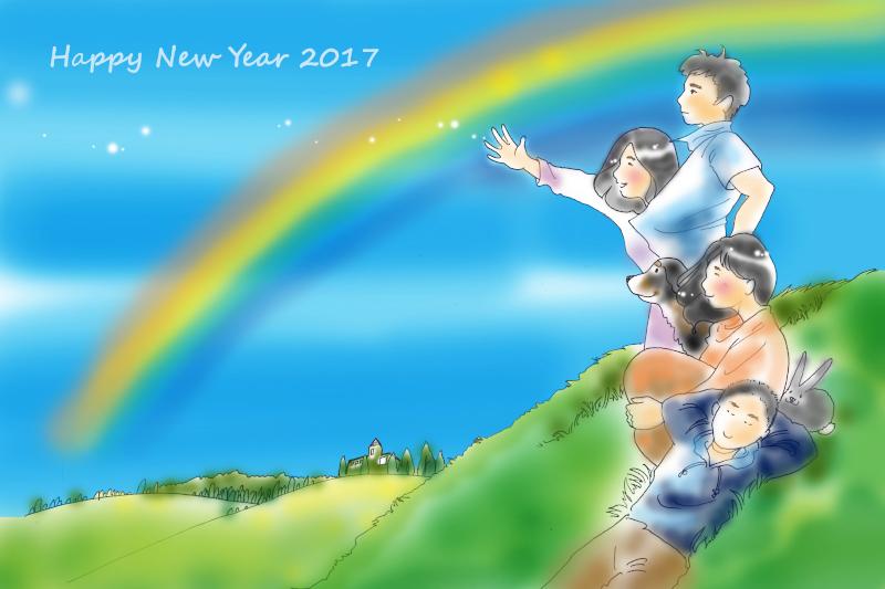 f:id:nijinotsumiki:20170101234358j:image
