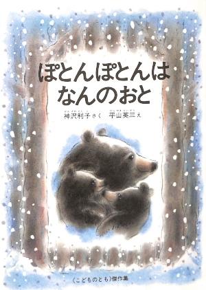 f:id:nijinotsumiki:20170322044103j:plain