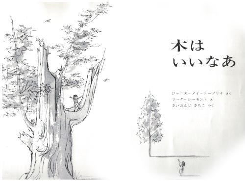 f:id:nijinotsumiki:20170610204650j:plain