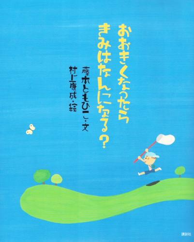 f:id:nijinotsumiki:20180313110415j:plain