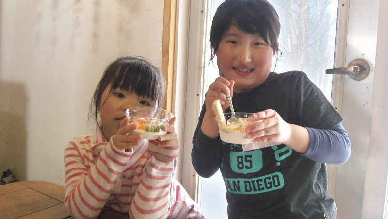 f:id:nijinotsumiki:20190216211812j:plain