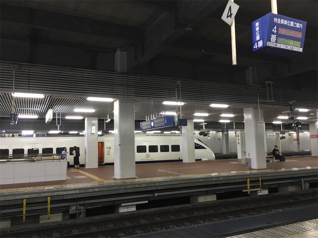 f:id:nijiro7:20160815144636j:image