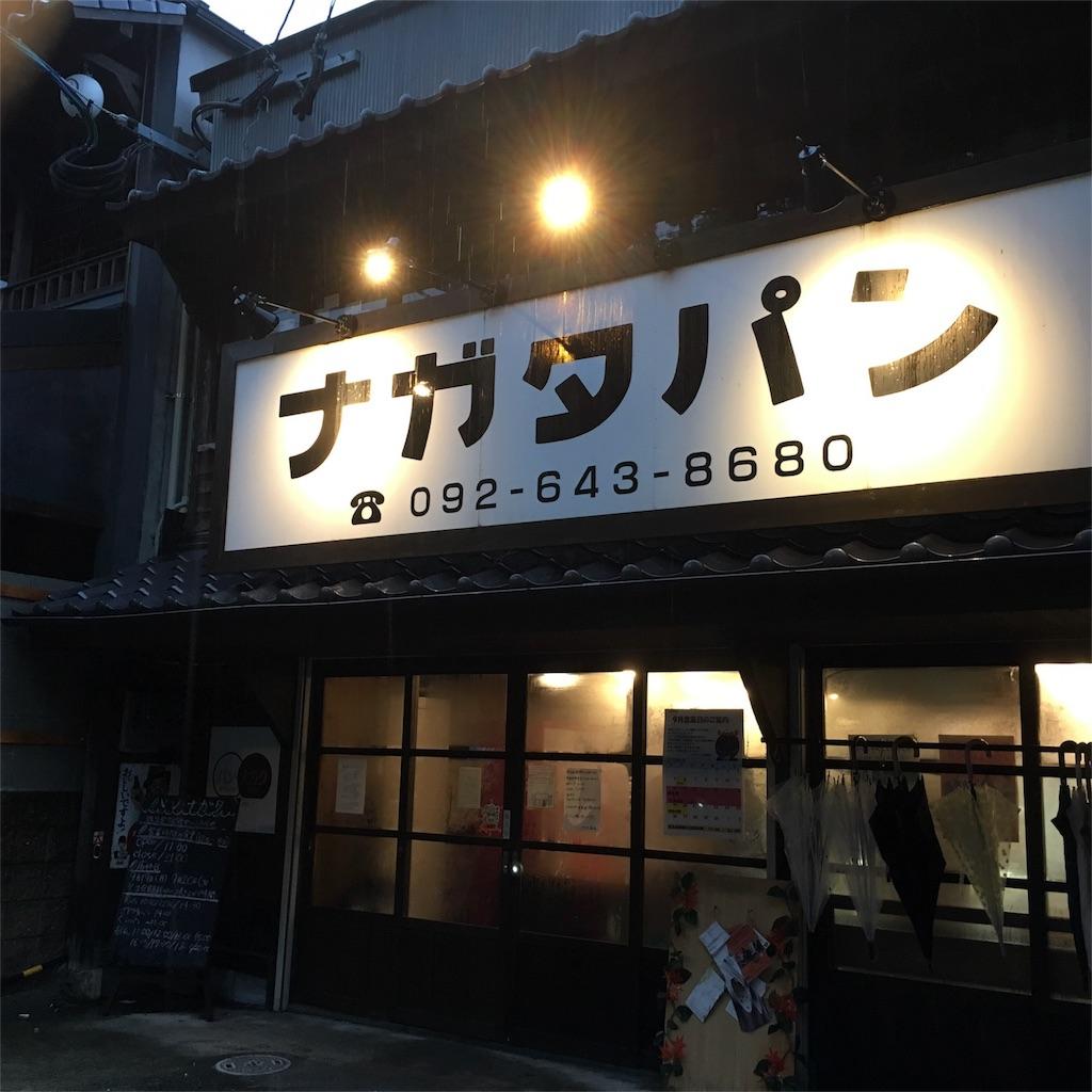 f:id:nijiro7:20160921183441j:image