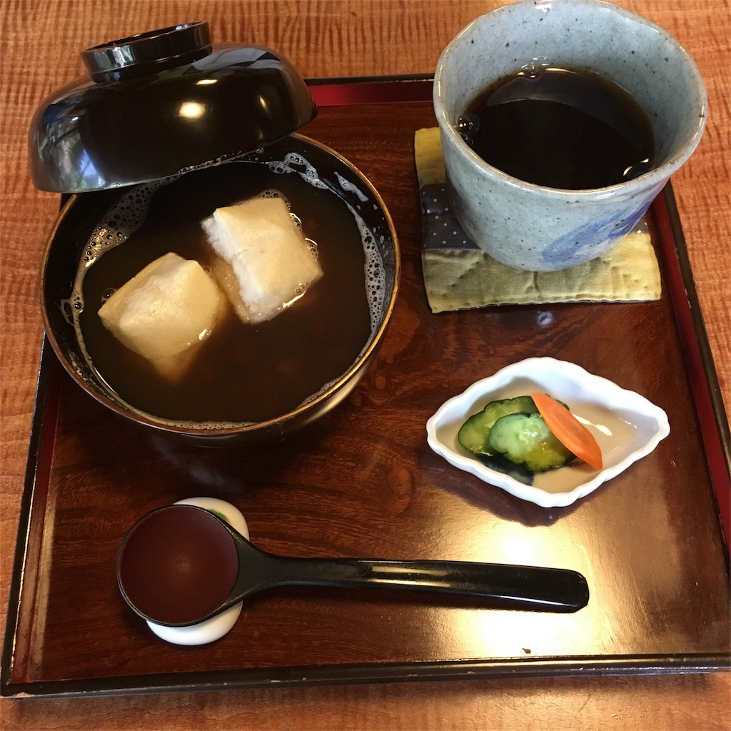 f:id:nijiro7:20161020090320j:image