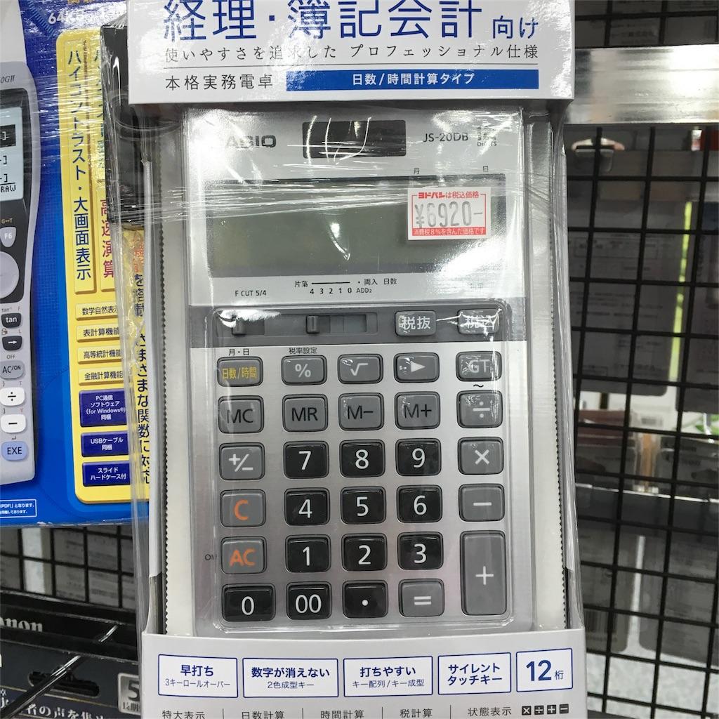 f:id:nijiro7:20161026100132j:image