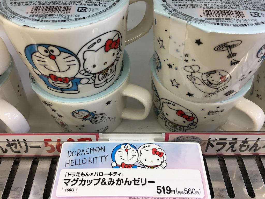 f:id:nijiro7:20161029192056j:image