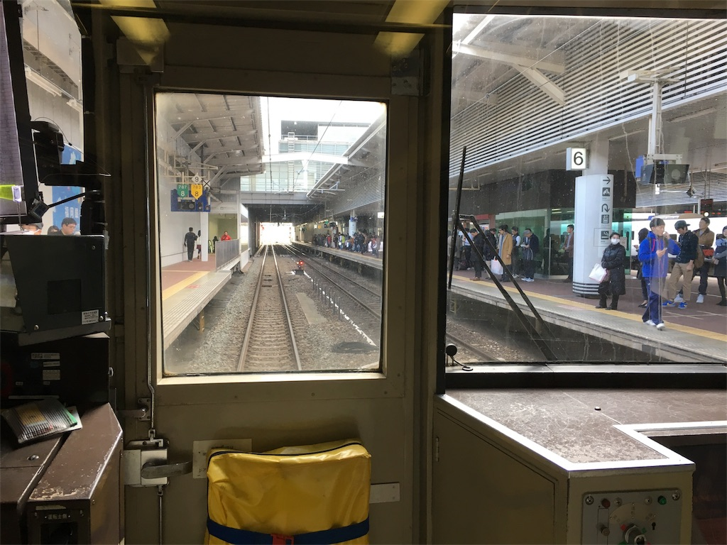 f:id:nijiro7:20161211180658j:image
