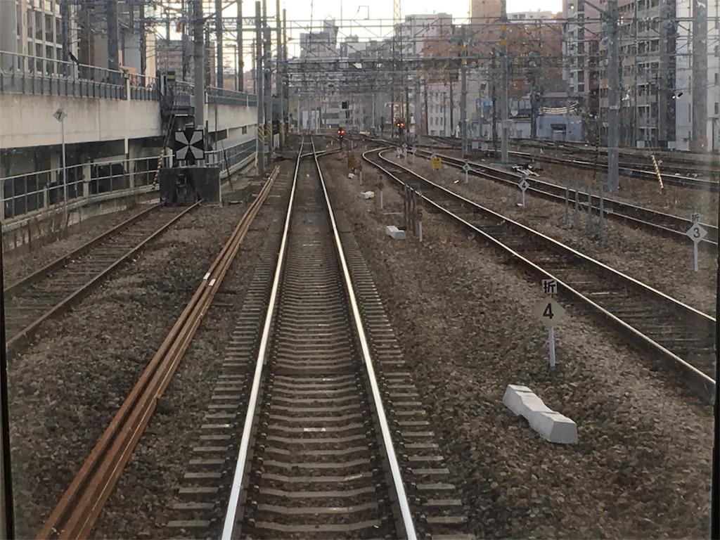 f:id:nijiro7:20161211180727j:image