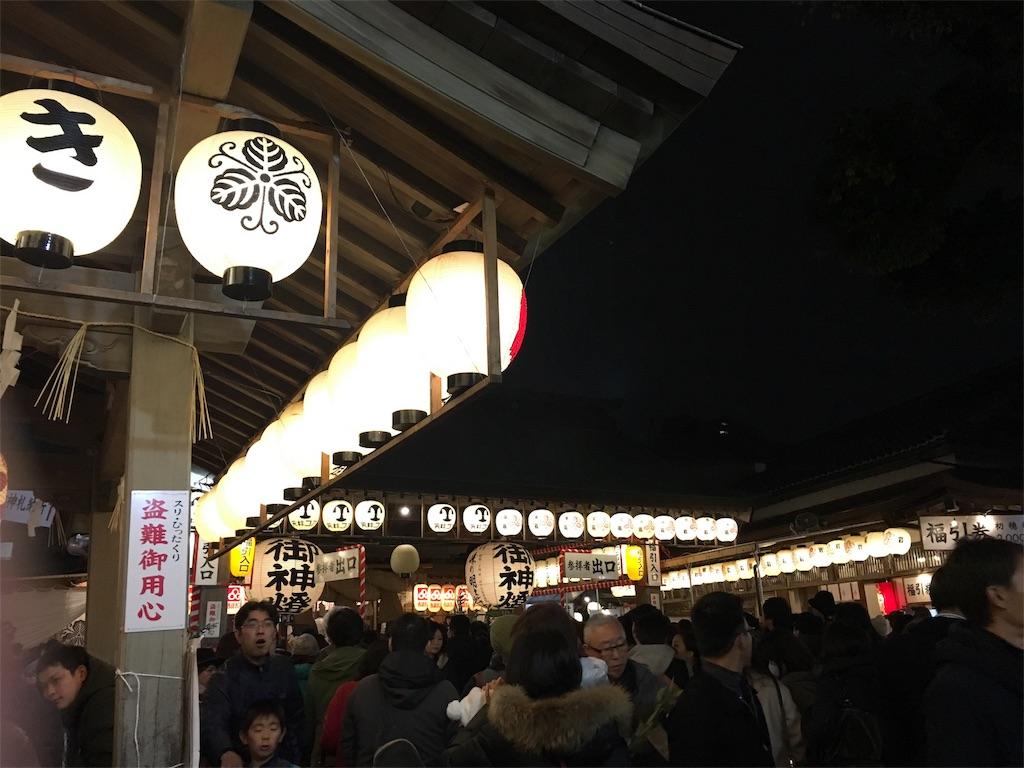 f:id:nijiro7:20170114150655j:image