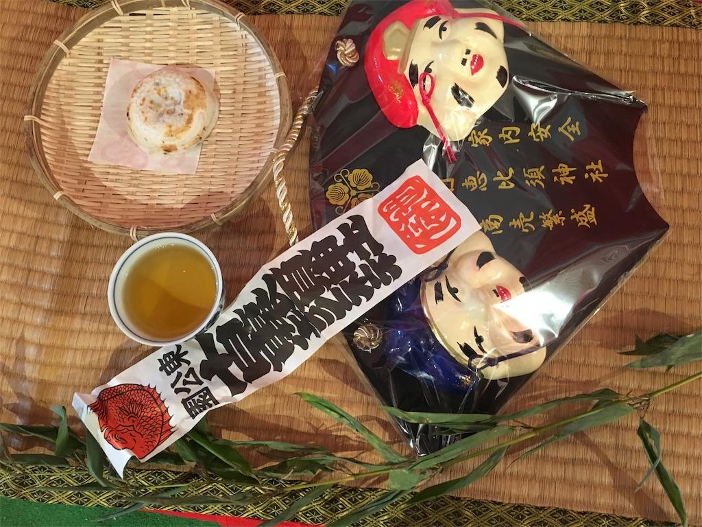 f:id:nijiro7:20170114150756j:image