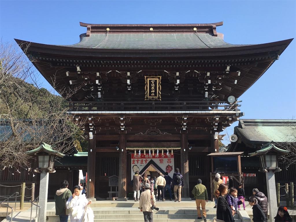 f:id:nijiro7:20170128170740j:image