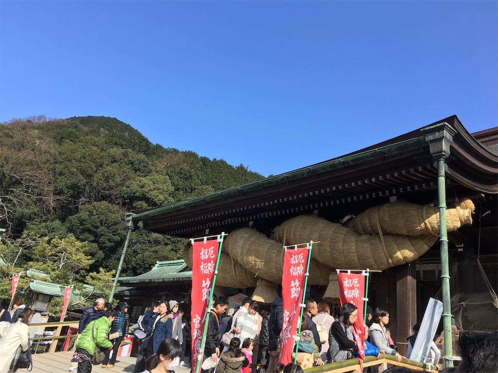 f:id:nijiro7:20170128170823j:image
