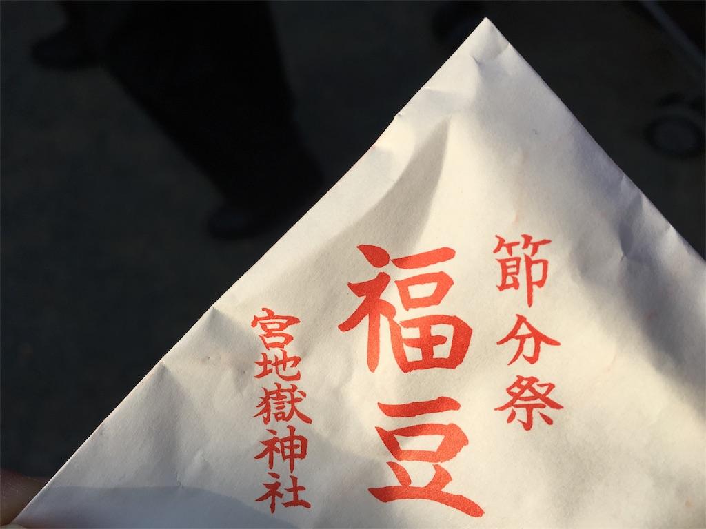 f:id:nijiro7:20170128170928j:image