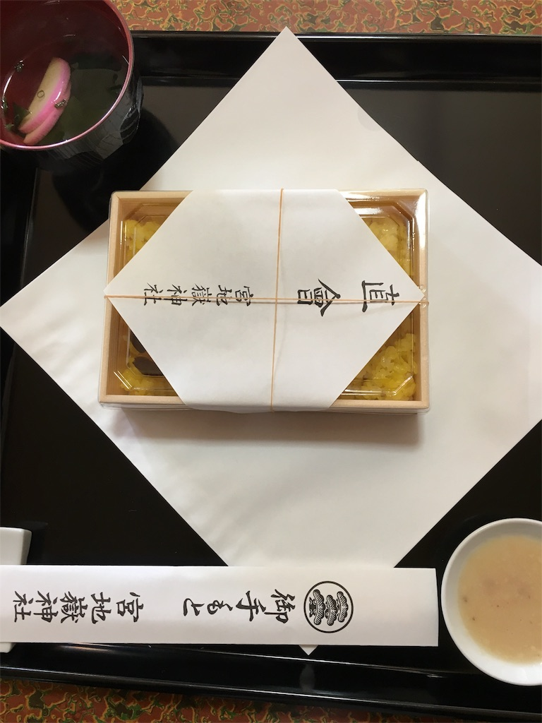 f:id:nijiro7:20170202124345j:image