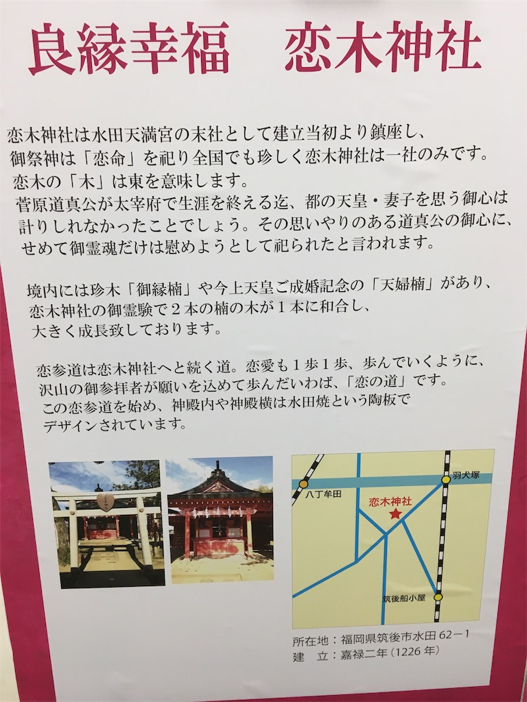 f:id:nijiro7:20170213185229j:image