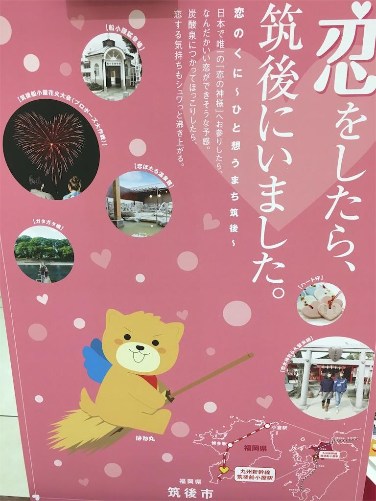 f:id:nijiro7:20170213185316j:image