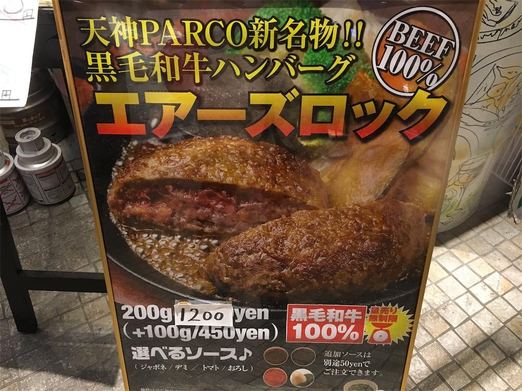 f:id:nijiro7:20170218081943j:image