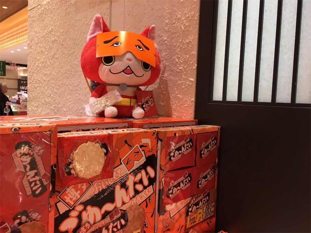 f:id:nijiro7:20170327223512j:image