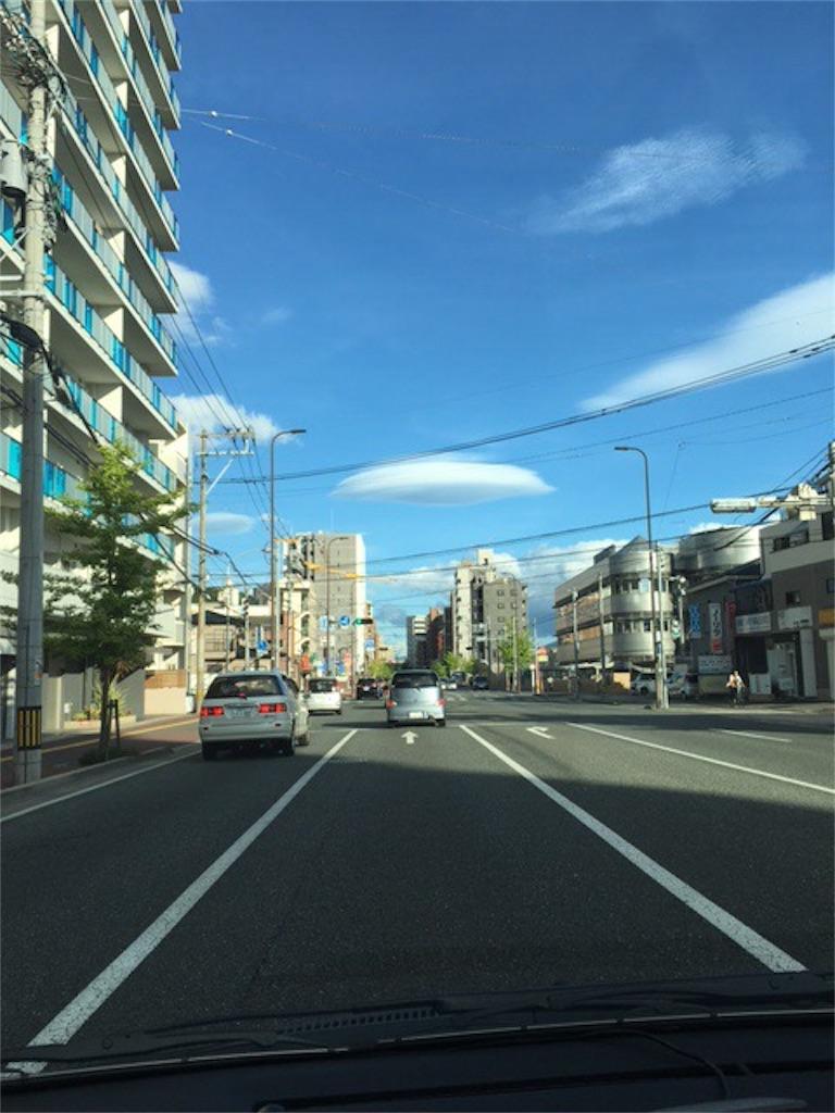 f:id:nijiro7:20170729190608j:image