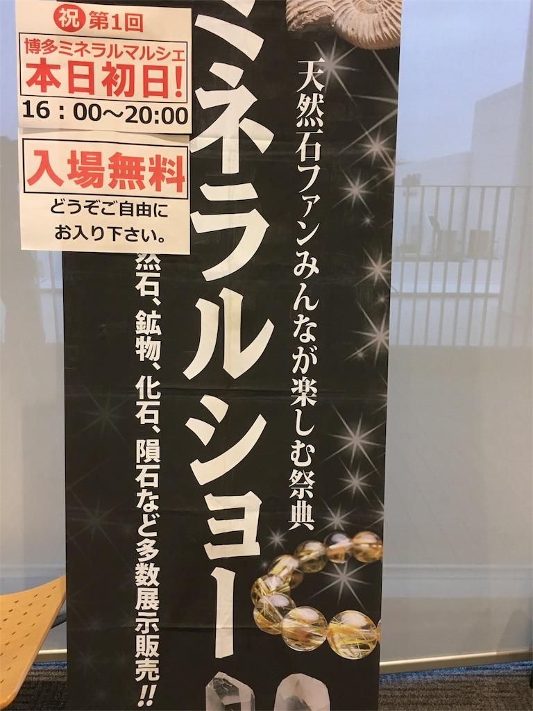f:id:nijiro7:20170812070414j:image