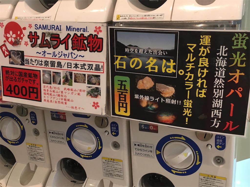 f:id:nijiro7:20170812070442j:image