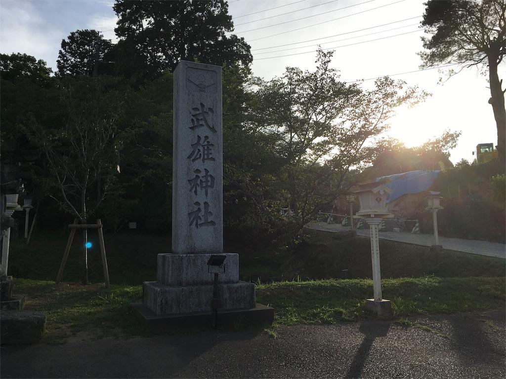 f:id:nijiro7:20170812081254j:image