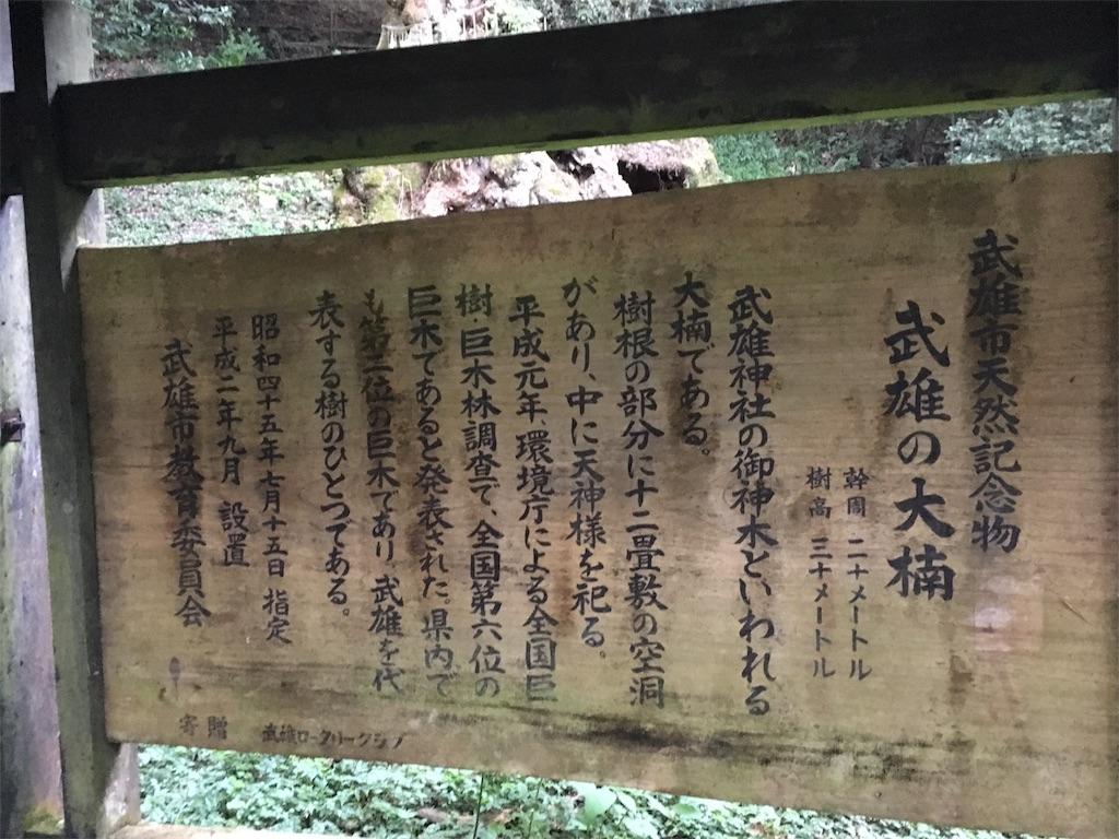f:id:nijiro7:20170812081523j:image
