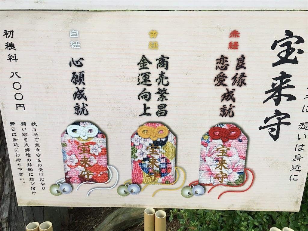 f:id:nijiro7:20170812081755j:image