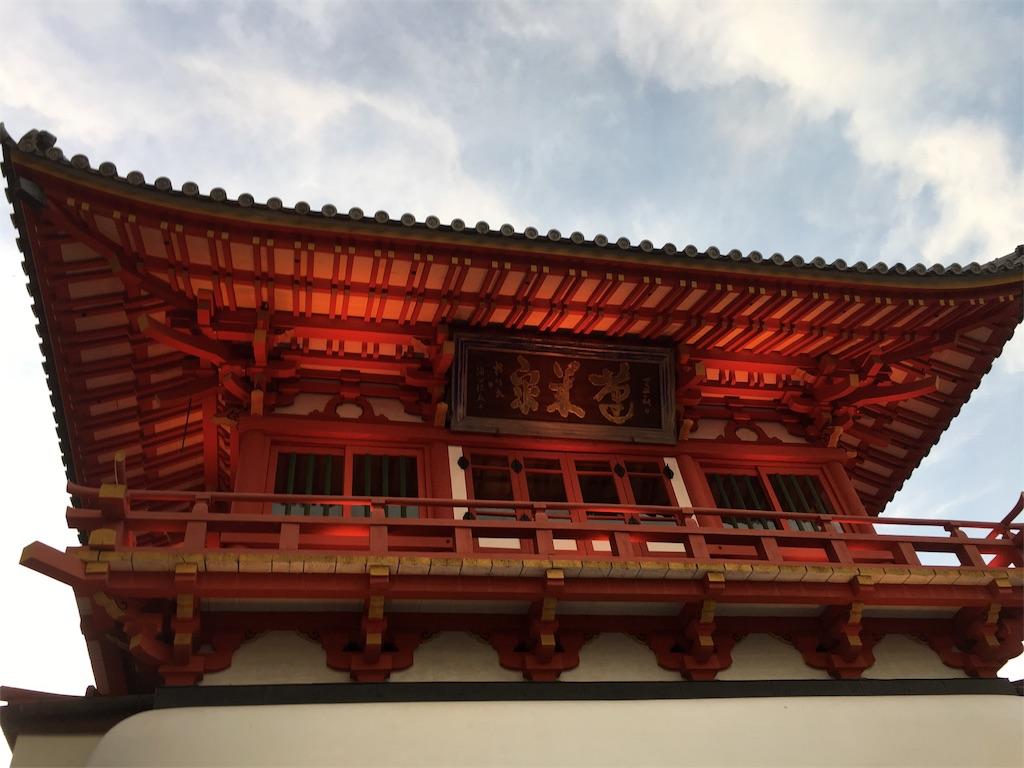 f:id:nijiro7:20170812082220j:image