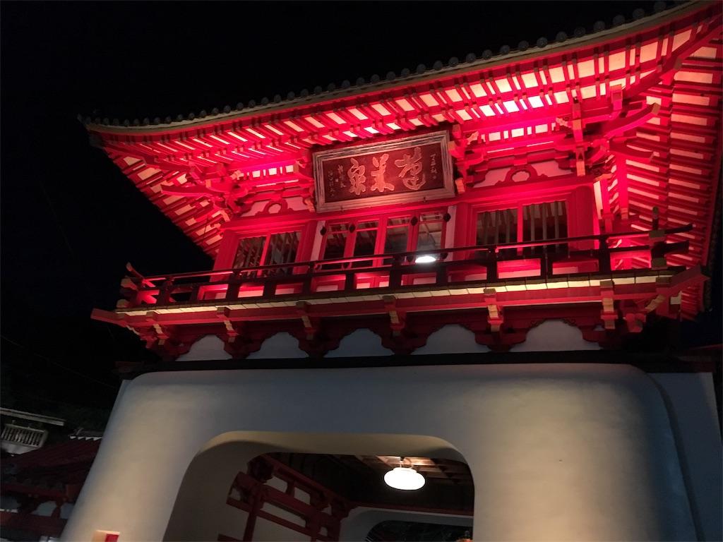 f:id:nijiro7:20170812082257j:image