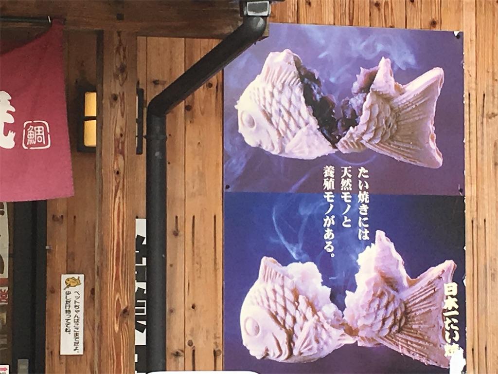 f:id:nijiro7:20171115054354j:image