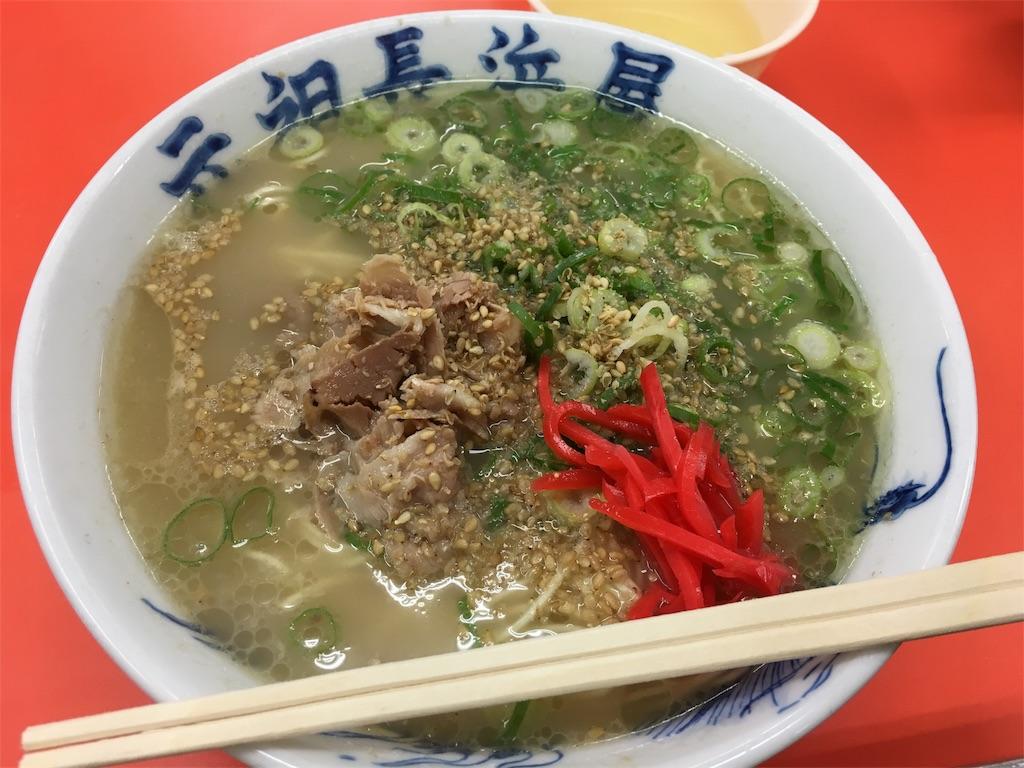 f:id:nijiro7:20171121202450j:image