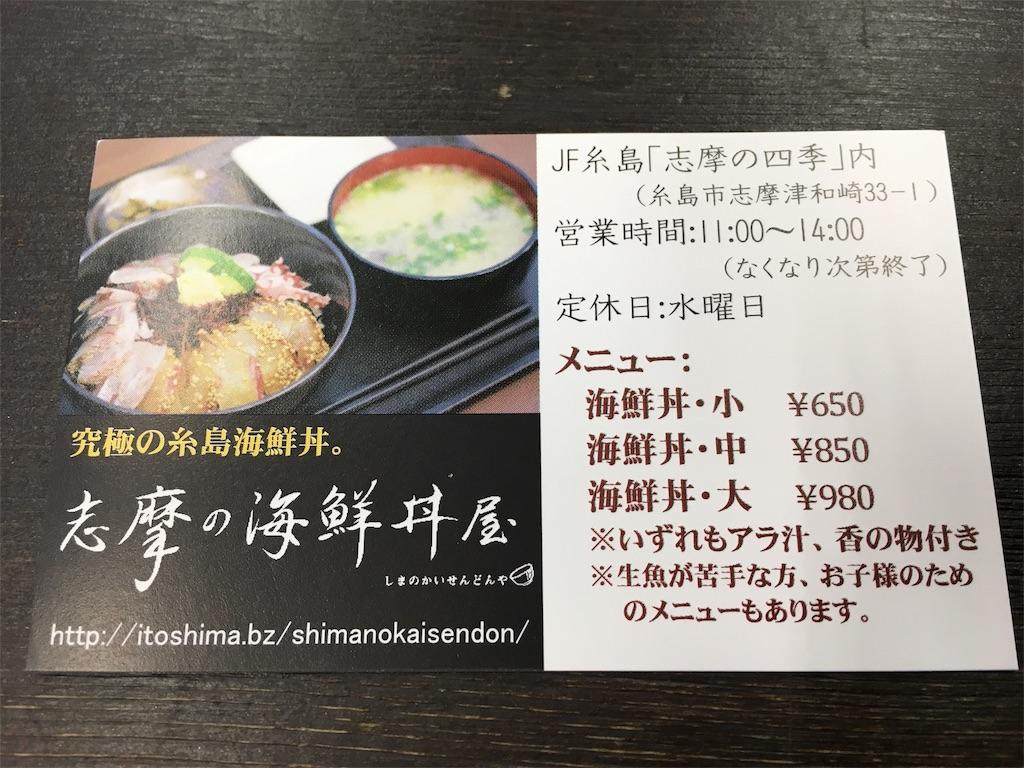 f:id:nijiro7:20180301061628j:image