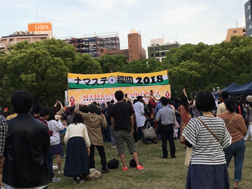 f:id:nijiro7:20180422081233j:image