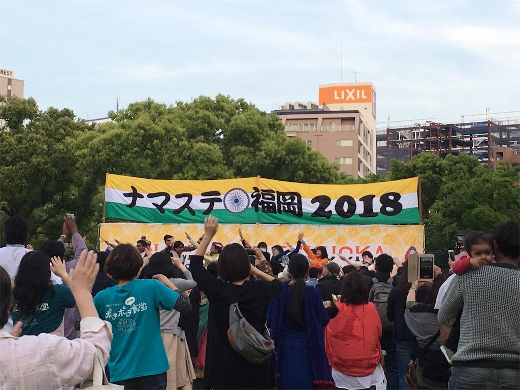 f:id:nijiro7:20180422081245j:image