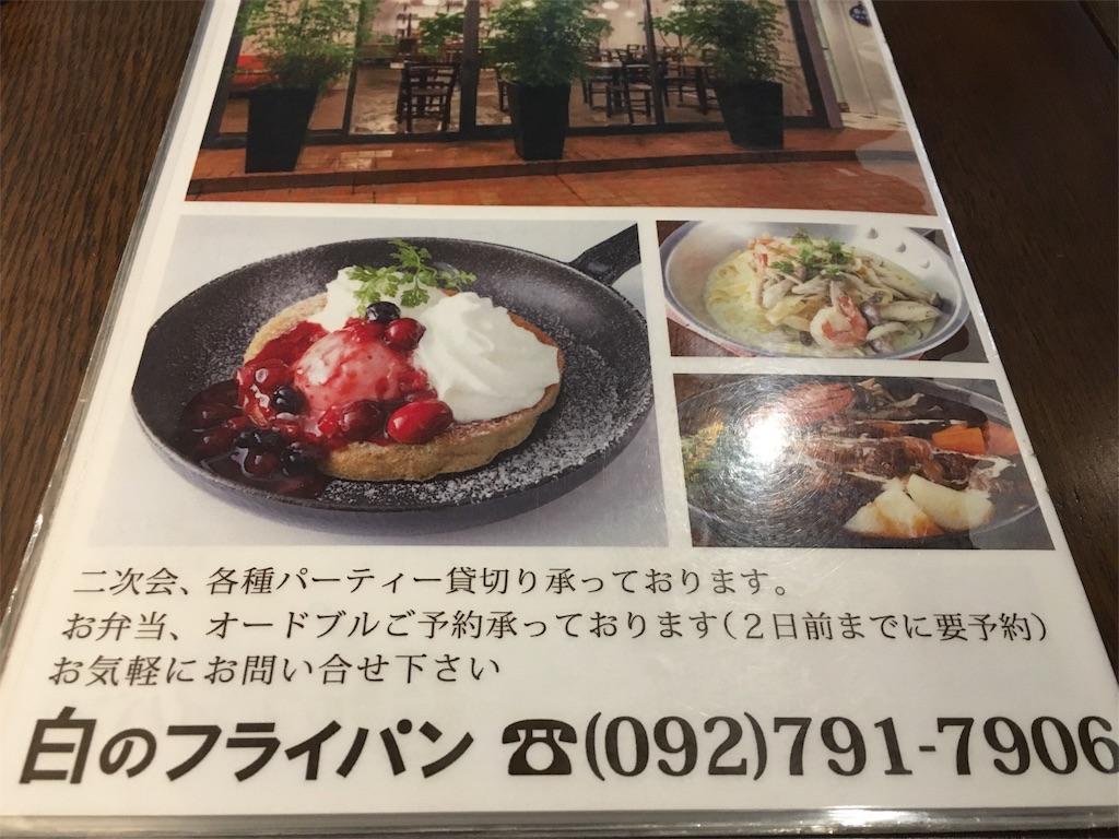 f:id:nijiro7:20180926125831j:image