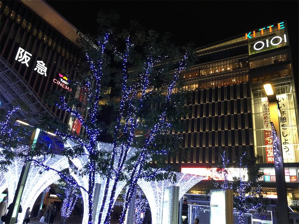 f:id:nijiro7:20190101211916j:image