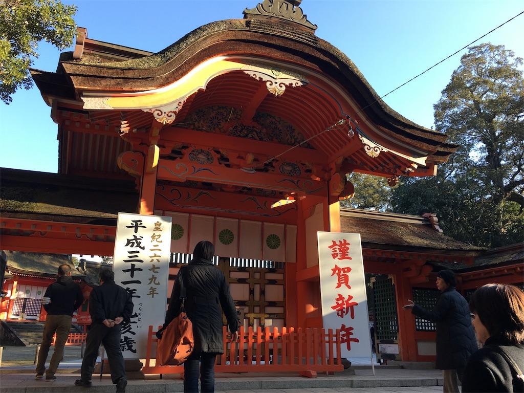 f:id:nijiro7:20190202102508j:image