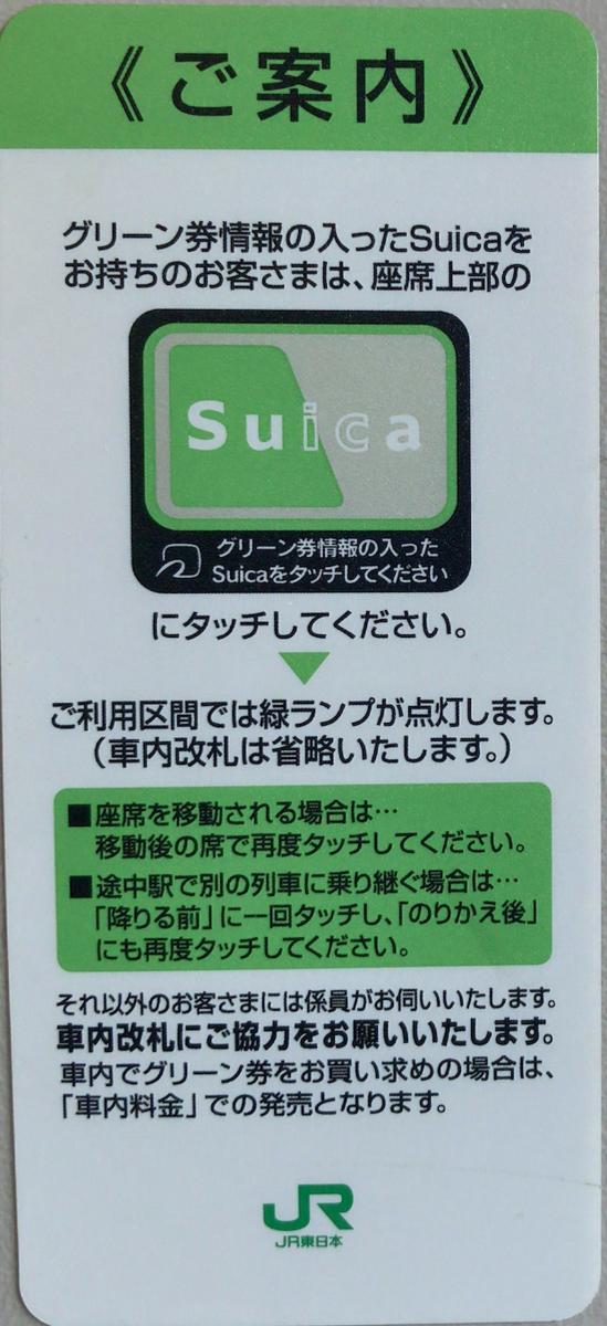 f:id:nika_zushihayama:20200229010233p:plain