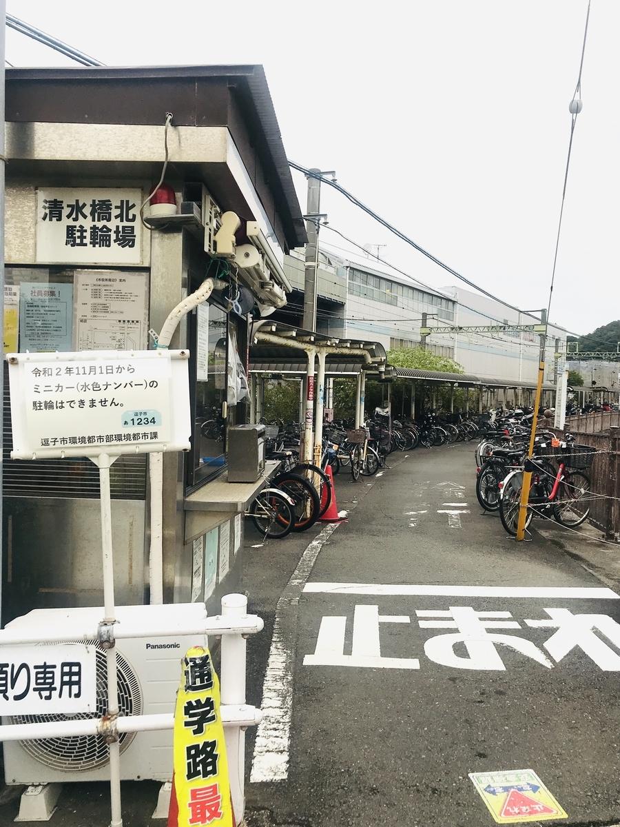 f:id:nika_zushihayama:20201023002913j:plain
