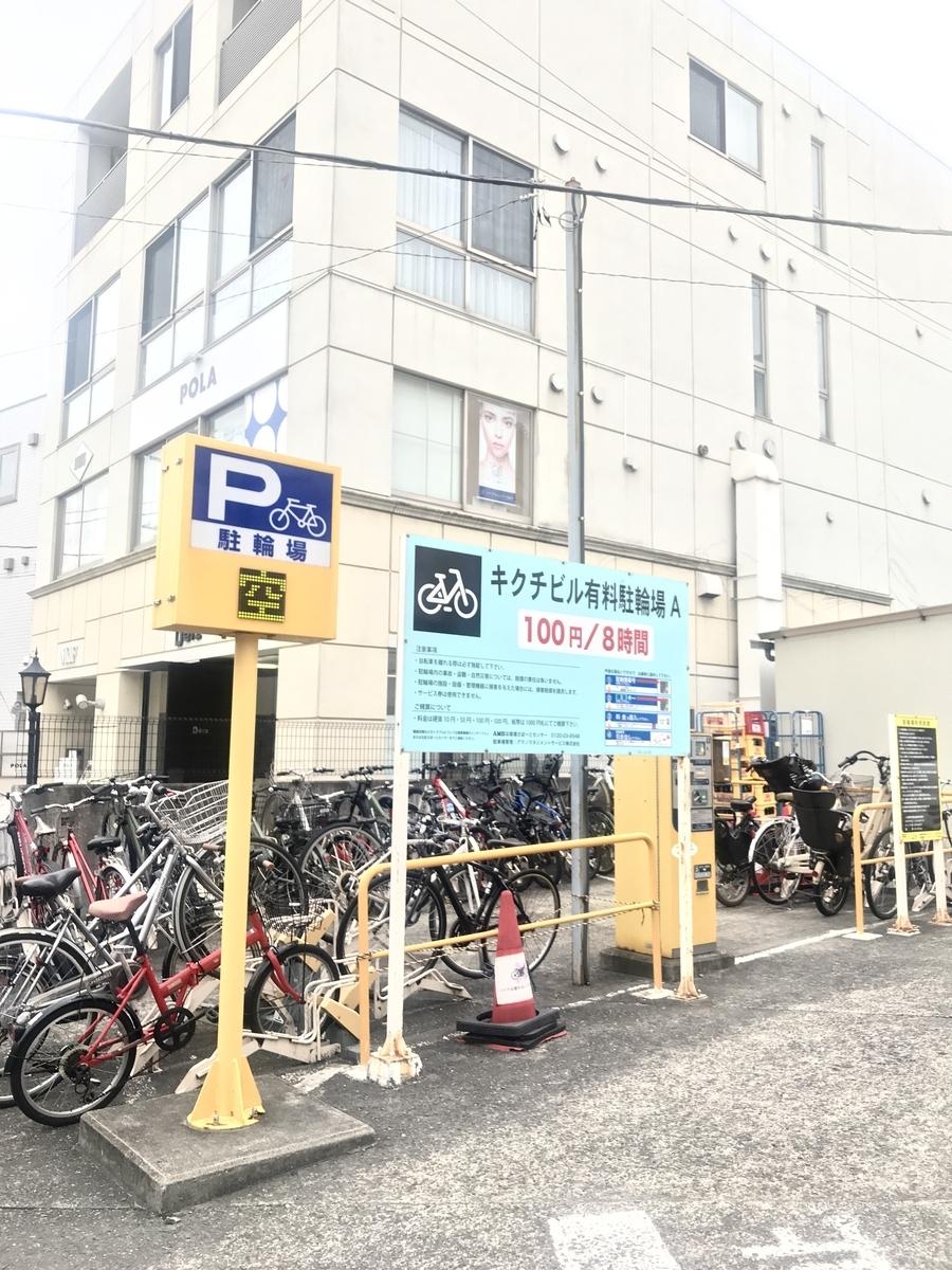 f:id:nika_zushihayama:20201023003043j:plain