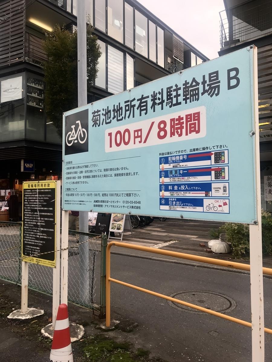 f:id:nika_zushihayama:20201023003053j:plain