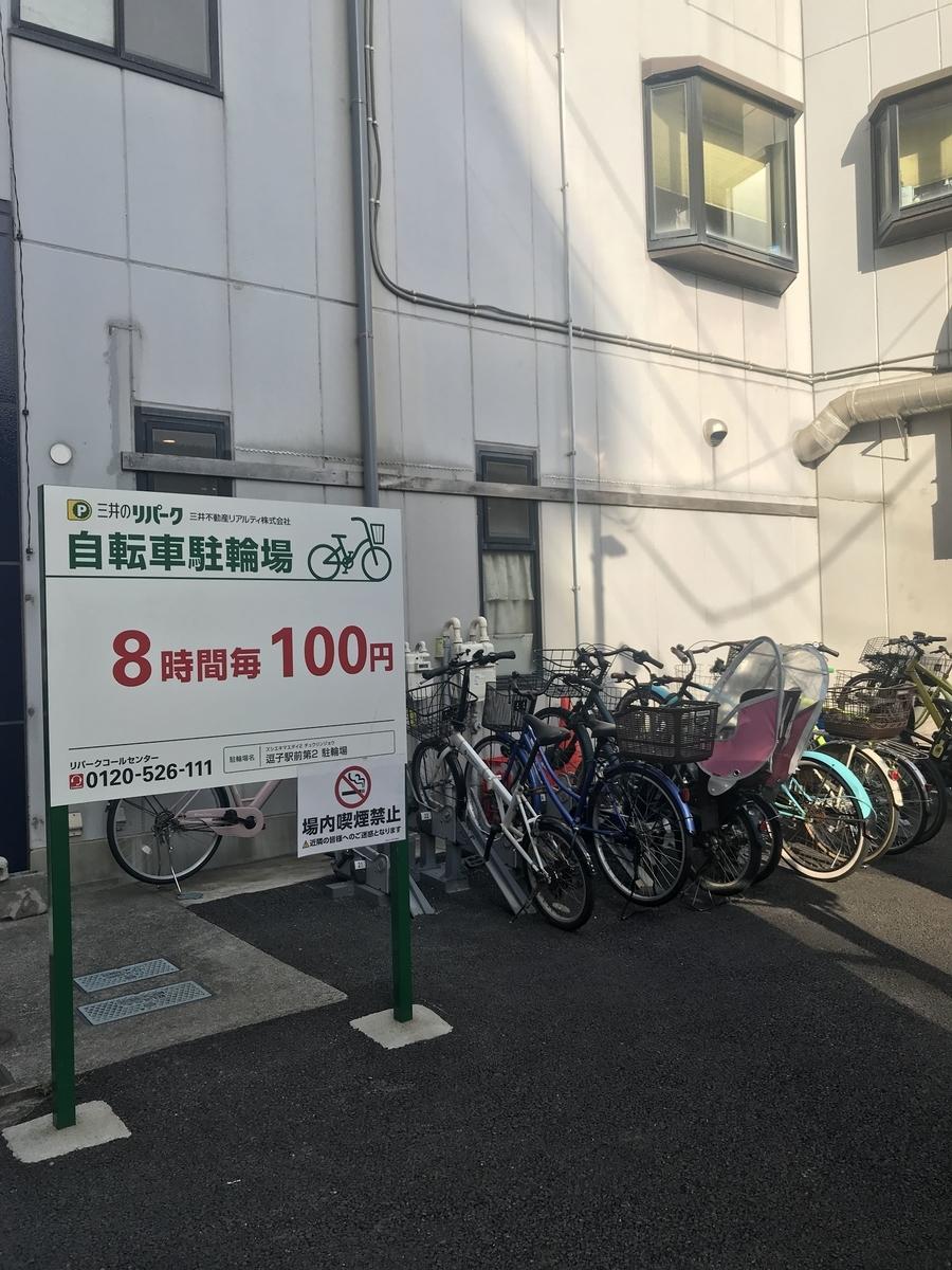 f:id:nika_zushihayama:20201023003214j:plain
