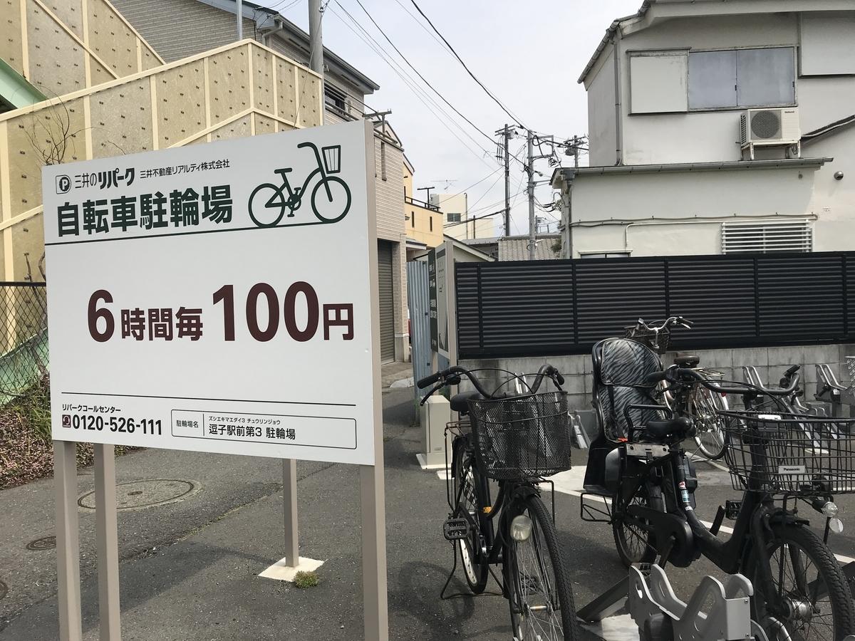 f:id:nika_zushihayama:20201023003342j:plain