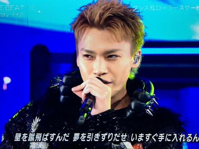 f:id:nikachan__t:20160915125704j:image